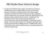 rbs radio base station design