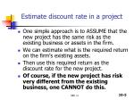 estimate discount rate in a project