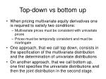 top down vs bottom up1