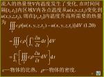 v t 1 t 2 v u x y z t 1 u x y z t 2 t 1 t 2