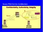 secure web service architecture