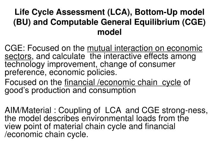 cge model An introduction to the itc computable general equilibrium model addendum to the economic effects of significant us import restraints report to the committee on.