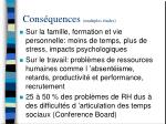 cons quences multiples tudes