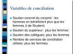 variables de conciliation