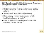 11 7 development political economy theories of policy formulation and reform