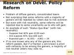 research on devel policy reform