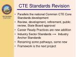 cte standards revision