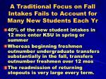 a traditional focus on fall intakes fails to account for many new students each yr