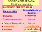 log stica empresarial efici ncia log stica2