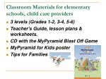 classroom materials for elementary schools child care providers