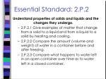 essential standard 2 p 2