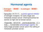 hormonal agents1