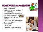 homework management