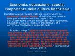economia educazione scuola l importanza della cultura finanziaria
