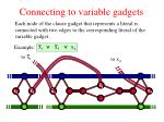 connecting to variable gadgets