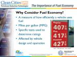 why consider fuel economy