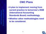 cwc plans2