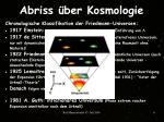 abriss ber kosmologie4