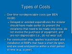 types of costs1