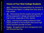 voices of four real college students1