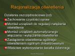 racjonalizacja o wietlenia2