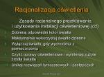 racjonalizacja o wietlenia9