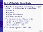 cost of capital case study