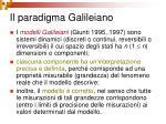 il paradigma galileiano