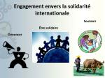 e ngagement envers la solidarit internationale