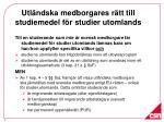 utl ndska medborgares r tt till studiemedel f r studier utomlands