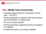 new middle class scholarship