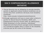 ssa s compassionate allowance initiative