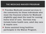 the medicaid waiver program