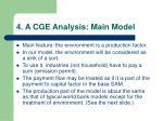 4 a cge analysis main model