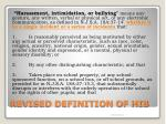 revised definition of hib