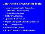 construction procurement topics4