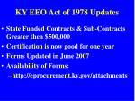 ky eeo act of 1978 updates