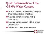 quick determination of the 33 kpa water content