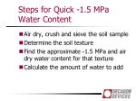 steps for quick 1 5 mpa water content