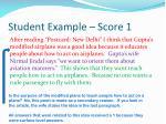 student example score 11