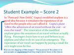 student example score 2