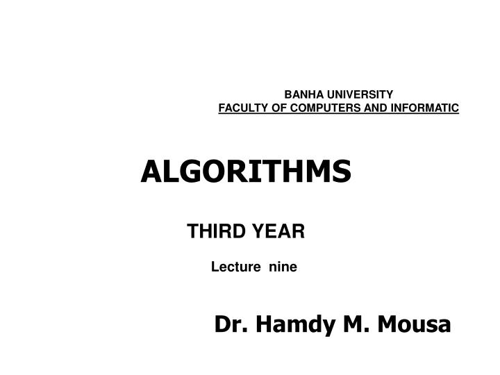algorithms third year n.