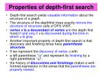 properties of depth first search