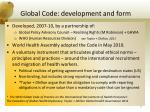global code development and form