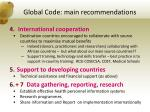 global code main recommendations1