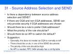 31 source address selection and send