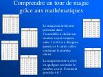 comprendre un tour de magie gr ce aux math matiques