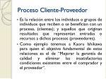 proceso cliente proveedor