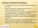 cyprus convention bureau15