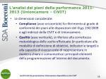 l analisi dei piani della performance 2011 2013 unioncamere civit1